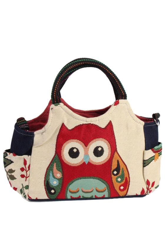 Ladies Owl Printed Bag - Cream - BG482-0